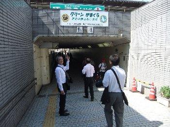 DSCF3611001.jpg