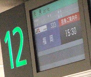DSCF3724001.jpg