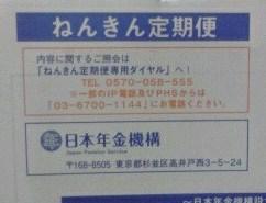 100215_1649~01001[1]