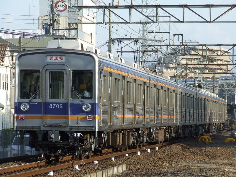 関西鉄道総合情報センター 2009...