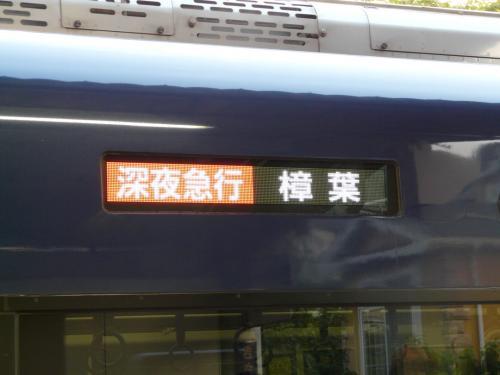P1060515a.jpg