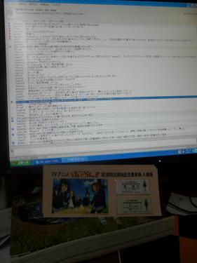 P1060700a.jpg