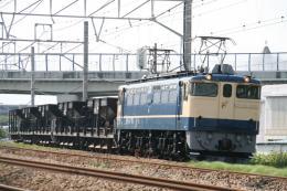 EF65 1000