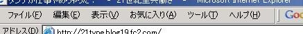 051004_01.jpg