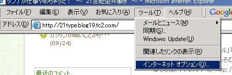 051004_02.jpg