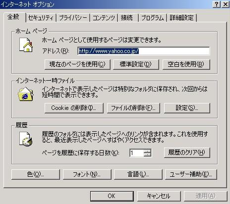 051004_03.jpg