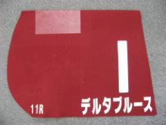 022402-01_01.jpg