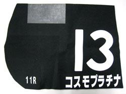 032104-01_09.jpg