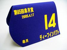 032104-04_08.jpg