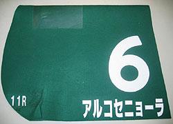 061404-11_01.jpg