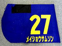 112701_24.jpg