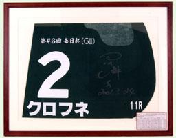 20050618-joa03.jpg