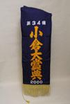 20050709-kokura16.jpg