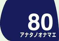 20051028-kyoto2_01.jpg
