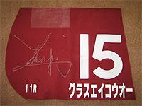 20051102-tokyo_24.jpg