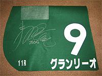 20051102-tokyo_26.jpg