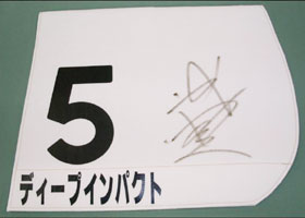 20051109-tokyo1.jpg
