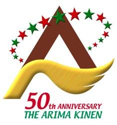 20051114-arima_logo.jpg