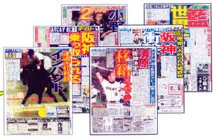 20051127-hanshin_04.jpg