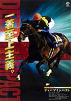 20051128-nakayama2-1.jpg