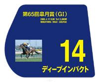 20051128-nakayama2-2.jpg