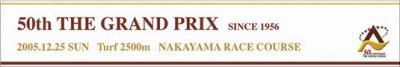 20051128-nakayama_03.jpg