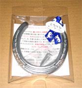 20051201-w_yokohama_04.jpg