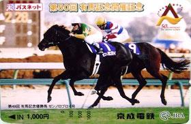 20051207-nakayama.jpg