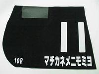 20051208-w_kobe03.jpg