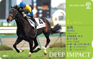 20060113-tokyo01.jpg