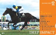 20060113-tokyo02.jpg