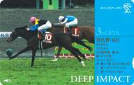 20060113-tokyo03.jpg