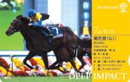 20060113-tokyo07.jpg