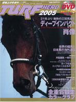 20060120-tokyo_03.jpg