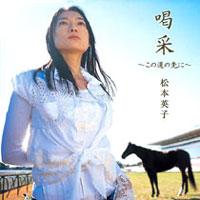 20060220-nakayama03.jpg