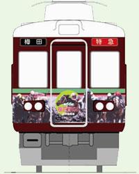 20060305-train2.jpg