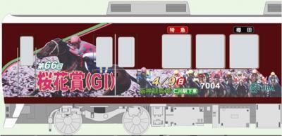 20060305-train3.jpg