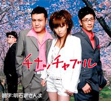 20060415-tokyo_38.jpg