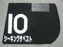 20060616-p_hanshin_01.jpg