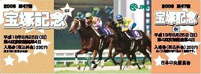 20060619-kyoto1.jpg