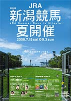 20060710-niigata_01.jpg