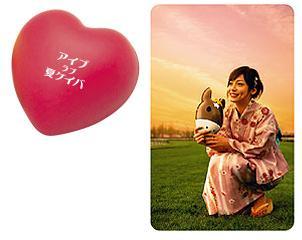 20060804-hokkaidor01.jpg