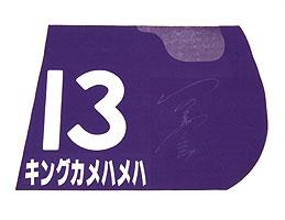 20060909-chukyo_03.jpg