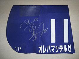 20060909-chukyo_04.jpg