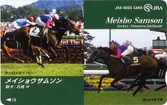 20060930-tokyo_19.jpg