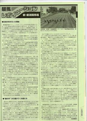 2006tenharu3.jpg