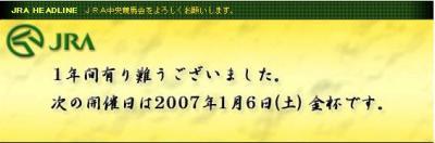 2007jra.jpg