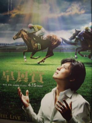 2007satuki.jpg