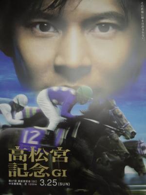 taka2007.jpg