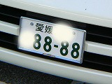 P1950832.jpg